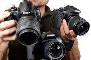 ¿Que cámara comprar? Parte 1